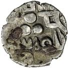 """Qandhari Dirham """" Damma"""" - Asad - 850-918 AD (Amir of Multan) – obverse"""