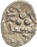 "Qandhari Dirham "" Damma"" - Shibl - 840-861 AD (Amir of Multan) – obverse"