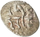 "Qandhari Dirham "" Damma"" - Shibl - 840-861 AD (Amir of Multan) – reverse"