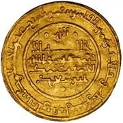 Dinar - Muhammad b. Sa'd – obverse
