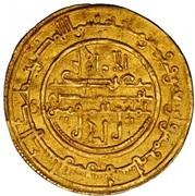 Dinar - Muhammad b. Sa'd – reverse