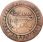 ¼ Anna - Faisal (without wreath) – reverse