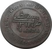 ¼ Anna - Faisal (with border) – reverse