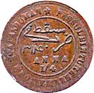 "¼ Anna - Faisal (""¼ ANNA"" in 2 lines) – reverse"