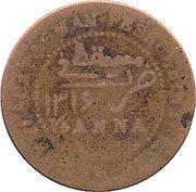 ¼ Anna - Faisal (beaded central circle) – reverse