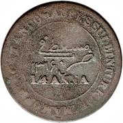 ¼ Anna - Faisal (normal central circle, star between wreath) -  reverse