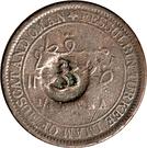 ¼ Anna - Said (KM#3 Countermarked, small 8mm countermark) – reverse