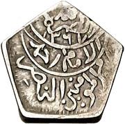 ⅛ Riyal - al-Nasir Ahmad bin Yahya – obverse