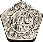 ⅛ Riyal - al-Nasir Ahmad bin Yahya – reverse