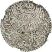 ⅛ Ahmadi Riyal - Ahmad (Round) – obverse