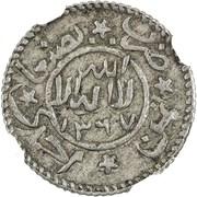 ⅛ Ahmadi Riyal - Ahmad (Round) – reverse