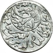 """1/80 Riyal - Ahmad (Aluminium; with """"Sana"""") – obverse"""