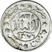 """1/80 Riyal - Ahmad (Aluminium; with """"Sana"""") – reverse"""