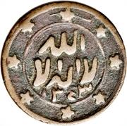 1/160 Riyal - Yahya – reverse