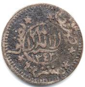 1/10 Riyal - Yahya – reverse