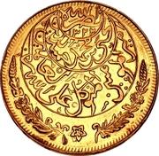 1 Riyal - Yahya (Gold Presentation) – obverse