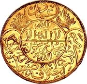 1 Riyal - Yahya (Gold Presentation) – reverse