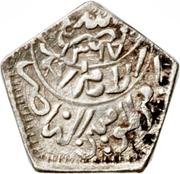1/16 Riyal - Ahmad – obverse