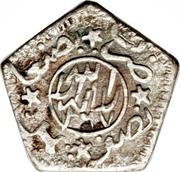 1/16 Riyal - Ahmad – reverse