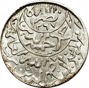 ¼ Riyal - al-Nasir Ahmad bin Yahya – obverse