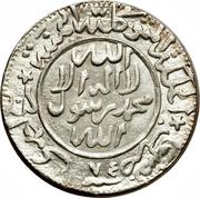 ¼ Riyal - al-Nasir Ahmad bin Yahya – reverse