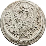 ½ Ahmadi Riyal - Ahmad (mint reads inward) – obverse