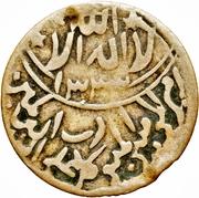 1/80 Riyal - Yahya – reverse
