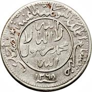 ½ Ahmadi Riyal - Ahmad (mint reads inward) – reverse