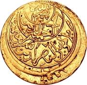 ½ Ahmadi Riyal / 2½ Lira - Ahmad (Gold; mint reads inward) – obverse