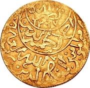 ¼ Ahmadi Riyal / 1 Lira - Ahmad (Gold issue) – obverse