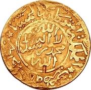 ¼ Ahmadi Riyal / 1 Lira - Ahmad (Gold issue) – reverse