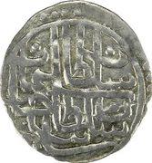 1 Uthmani - Suleiman I – obverse