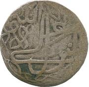 1/40 Riyal - Yahya (Qaflat Idhar) – obverse
