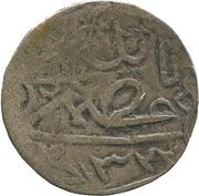1/40 Riyal - Yahya (Qaflat Idhar) – reverse