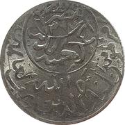 "1/40 Riyal - Ahmad (Aluminium; large ""Sanaa"" & with ""Sana"") – obverse"