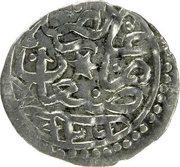 1 Uthmani - Suleiman I – reverse