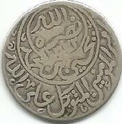 "¼ Riyal - Yahya (""Sana"" below date, 4 stars in border) – obverse"