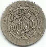 "¼ Riyal - Yahya (""Sana"" below date, 4 stars in border) – reverse"