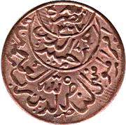 "1/80 Riyal - Ahmad (Bronze; with ""Sana"") – obverse"
