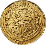 ½ Ahmadi Riyal / 2½ Lira - Ahmad (Gold; mint reads outward) – obverse