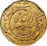 ½ Ahmadi Riyal / 2½ Lira - Ahmad (Gold; mint reads outward) – reverse