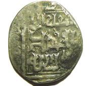 2 Dinars - Shah Shuja – obverse