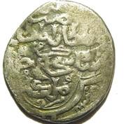 2 Dinars - Shah Shuja – reverse