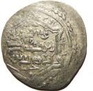 2 Dinars - Shah Shuja (Type H) – obverse