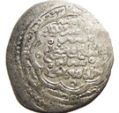 2 Dinars - Shah Shuja (Type H) – reverse