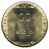 10 Pyas (FAO) – reverse