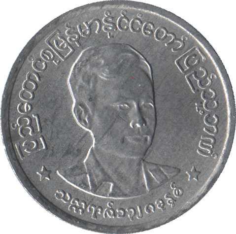 50 PYAS 1966 UNC AUNG SAN PORTRAIT,HEAD 1//4 RIGHT FLANKED MYANMAR UNION BURMA