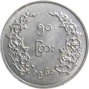 50 Pyas – reverse