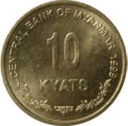 10 Kyats – reverse