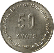50 Kyats – reverse